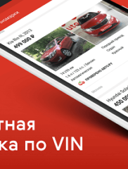 Авто.ру-02
