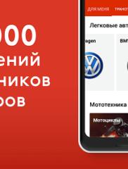 Авто.ру-05
