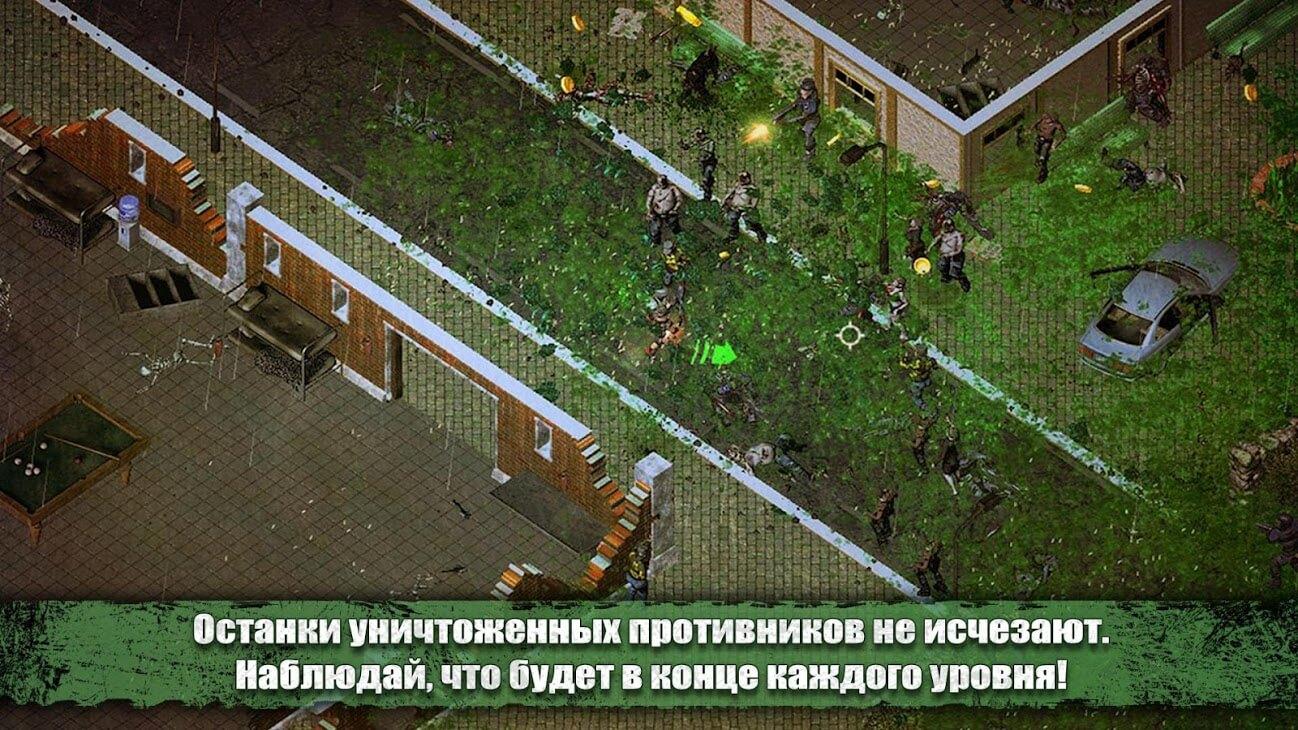 Зомби Шутер 01