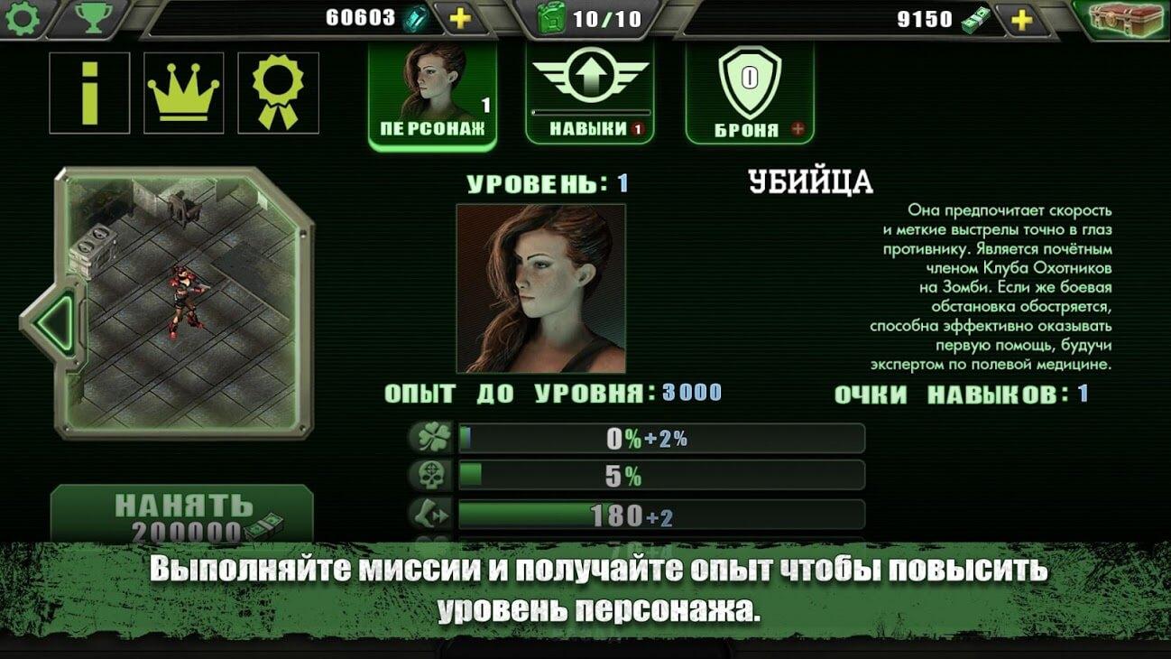 Зомби Шутер 02