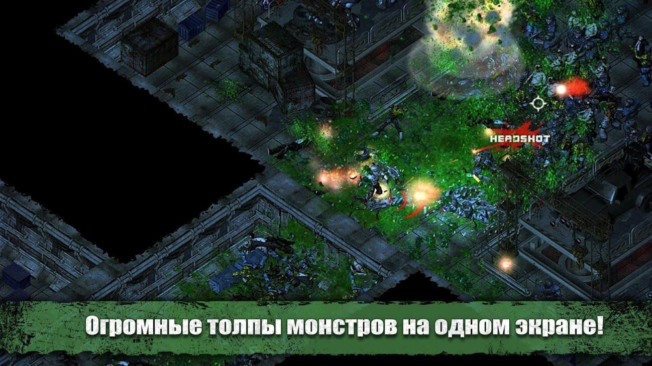 Зомби Шутер 03
