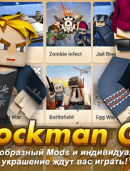 Blockman GO 01