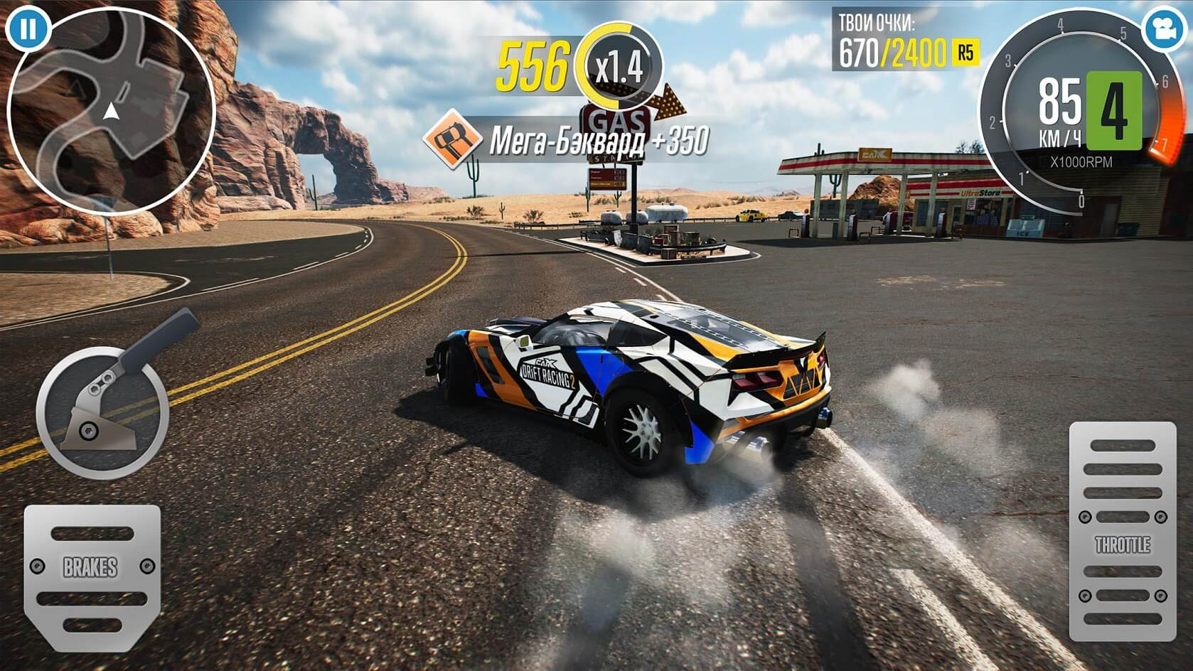 CarX Drift Racing 2 02