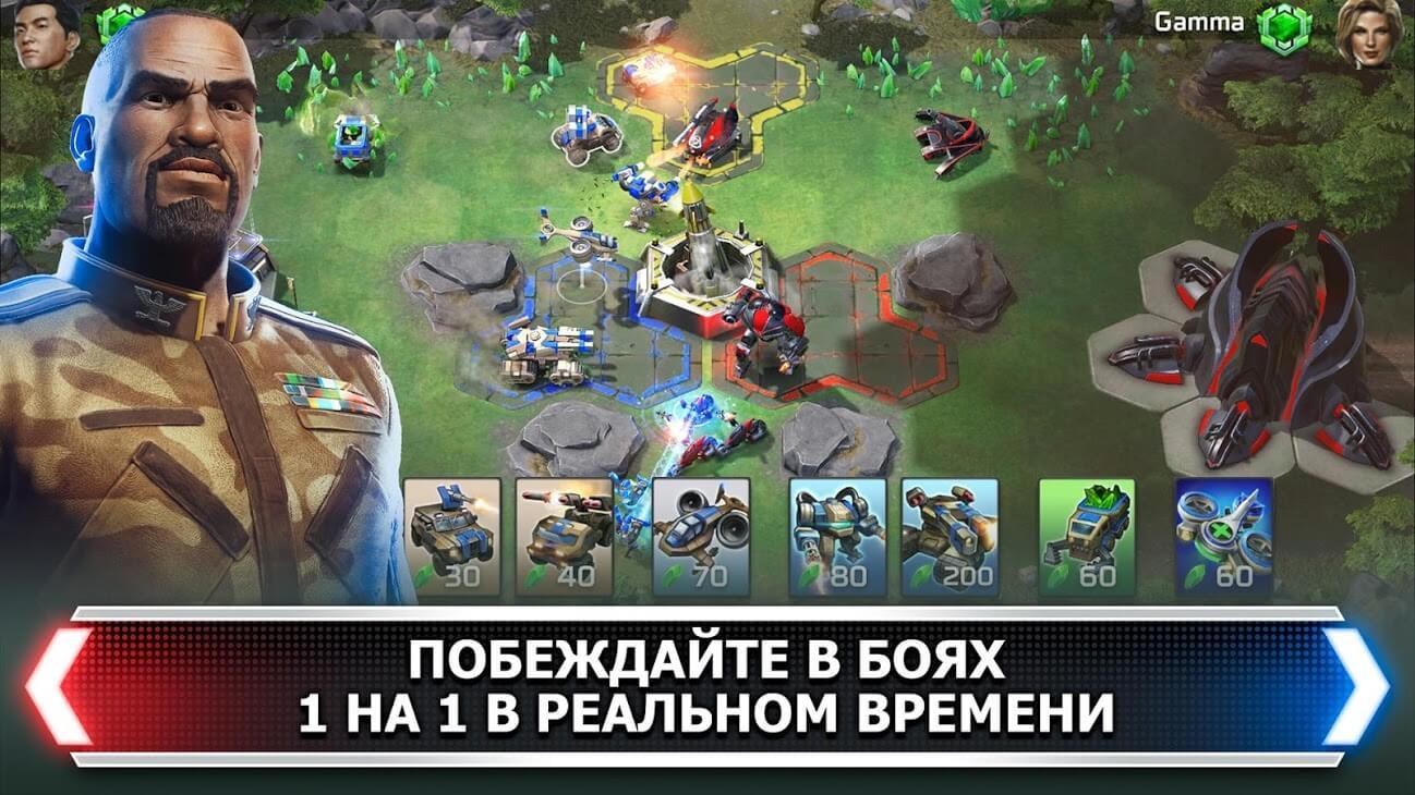 Command Conquer Rivals 01