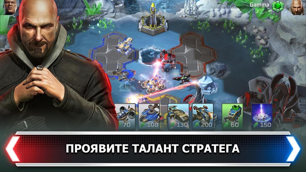 Command Conquer Rivals 02