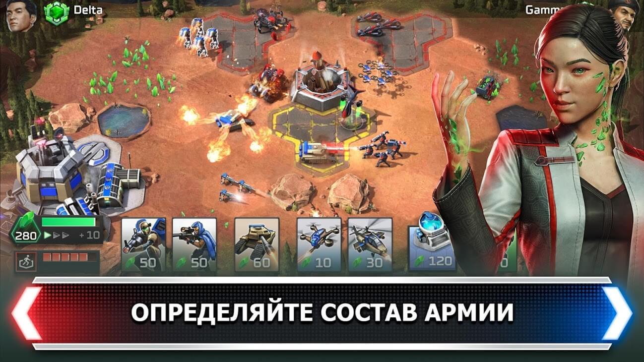 Command Conquer Rivals 03