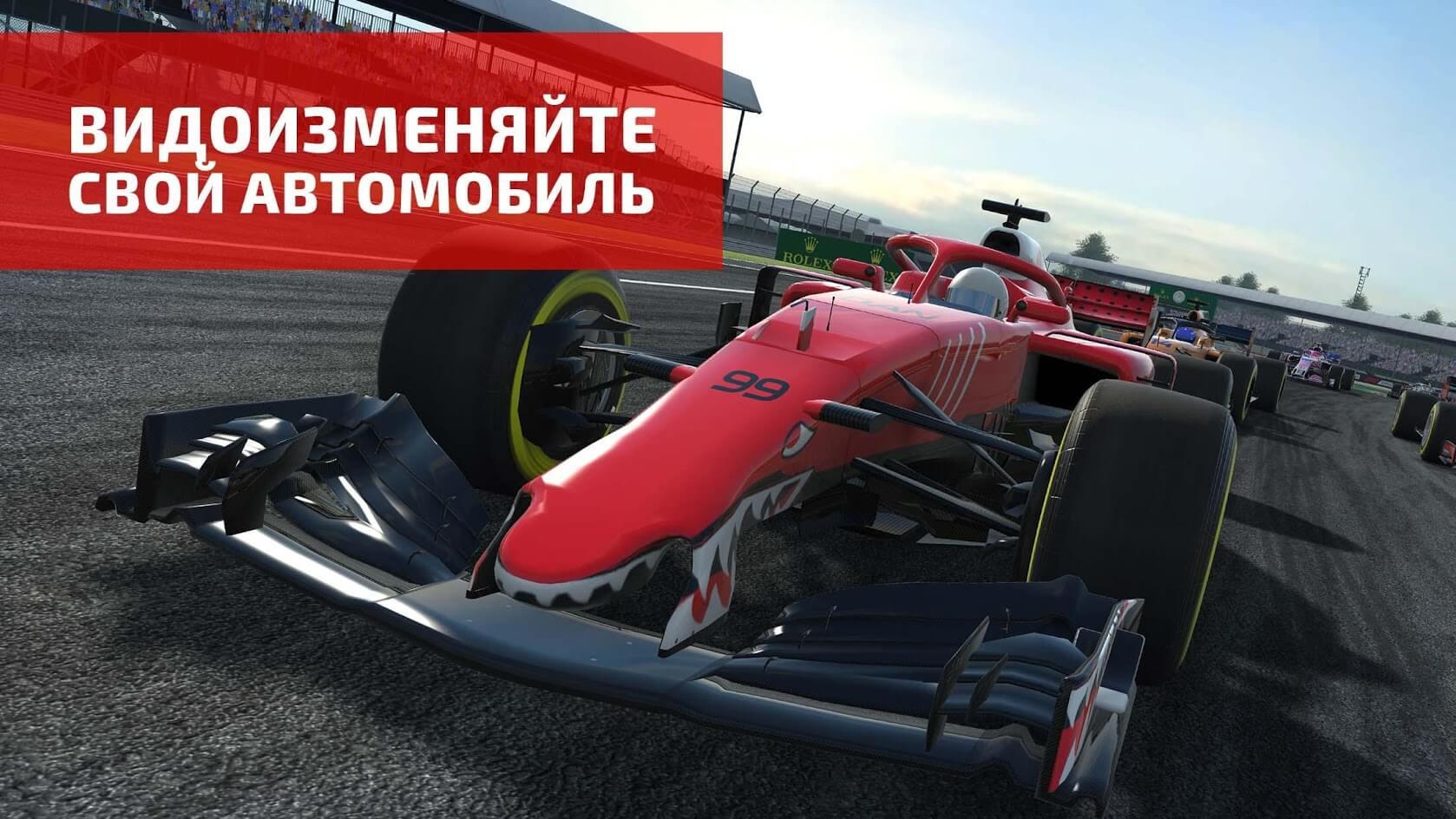 F1 Mobile Racing 03