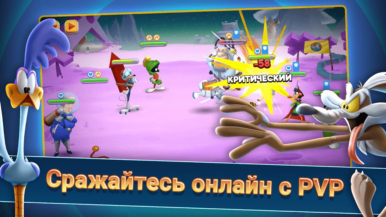 Looney Tunes 03