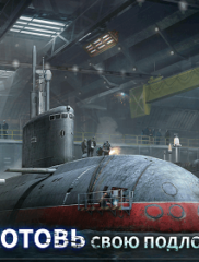 WORLD of SUBMARINES 03