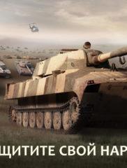 War Machines 01