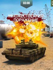 War Machines 02