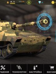 War Machines 03