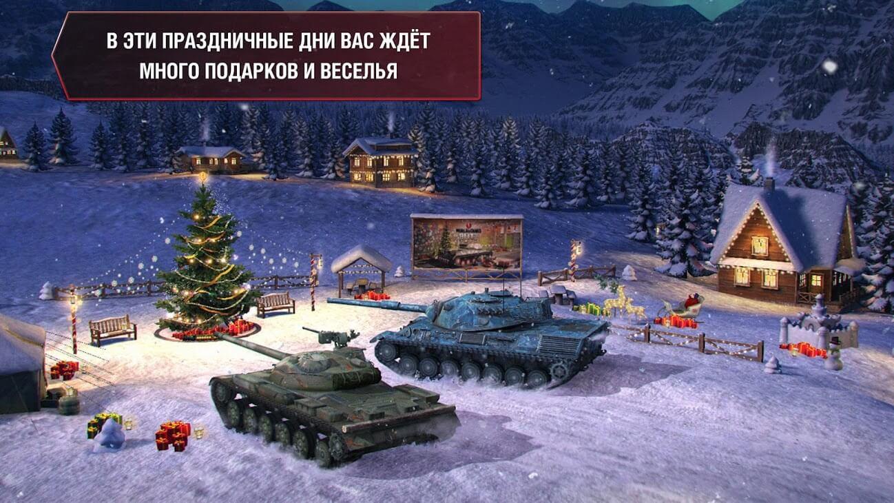 World of Tanks Blitz 01