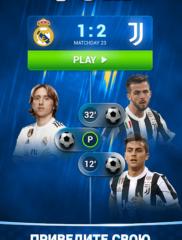 Футбольный Онлайн-Менеджер 05