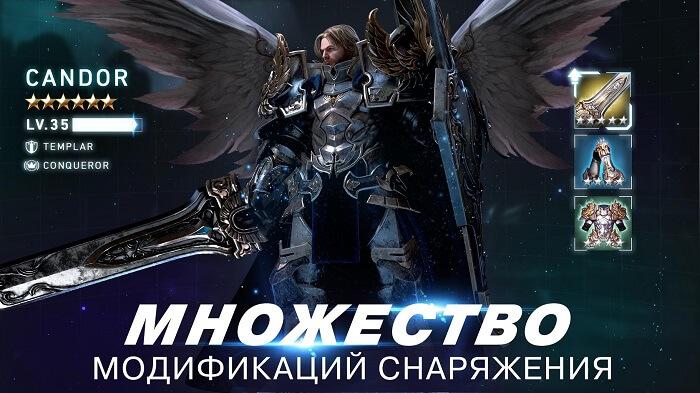 Aion Legions of War 04