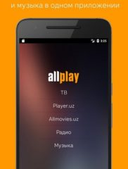 Allplay-01