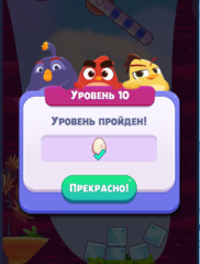 Angry Birds Dream Blast 04