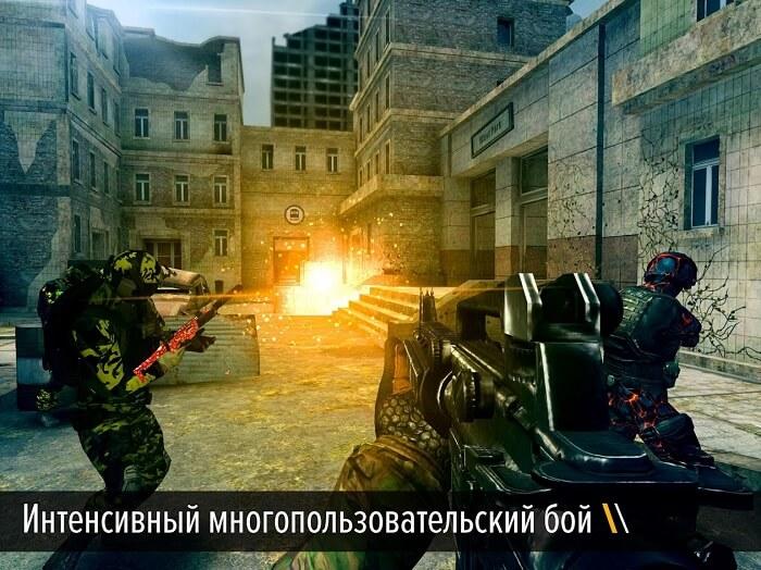 Bullet Force 02