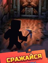 Epic Mine 02