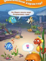 Fishdom 02