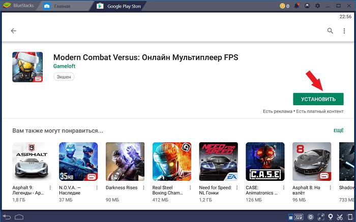 Modern Combat Versus 01