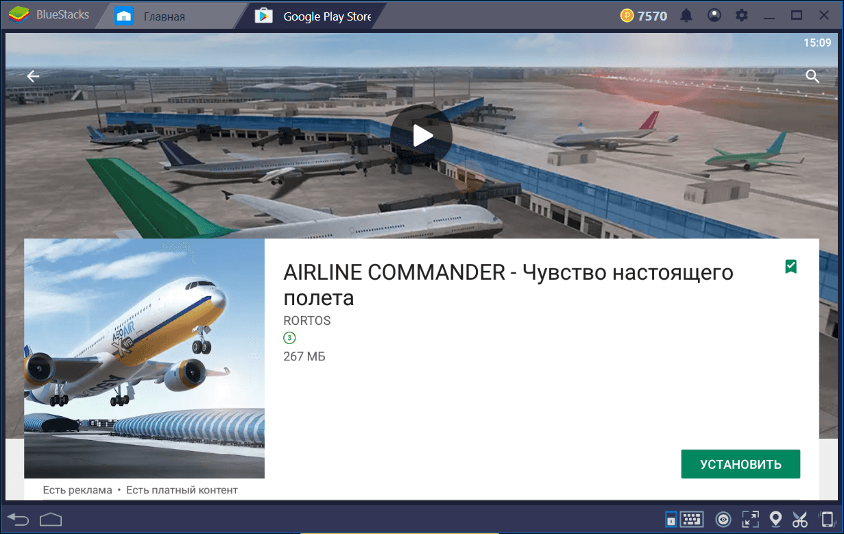 Установка-AIRLINE-COMMANDER-на-ПК-через-BlueStacks