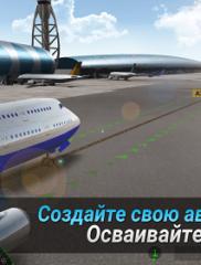 AIRLINE-COMMANDER-01