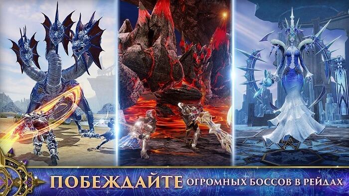 AxE Alliance vs Empire 01