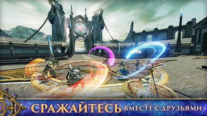 AxE Alliance vs Empire 02