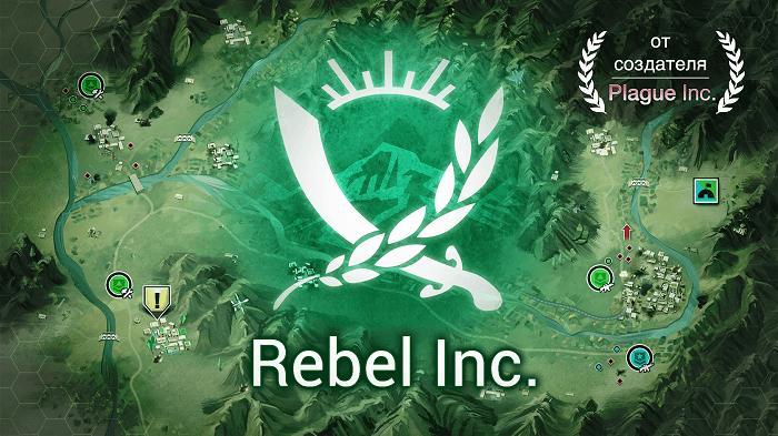 Rebel Inc 01