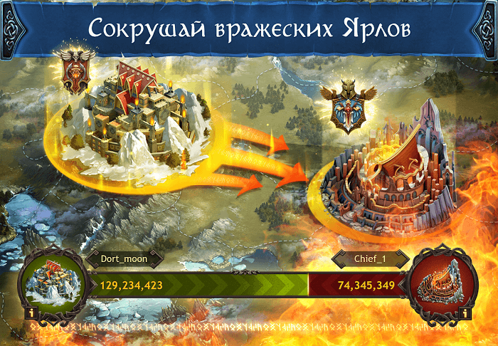 Vikings War of Clans 03