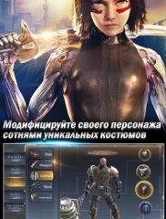 Алита Боевой ангел 01