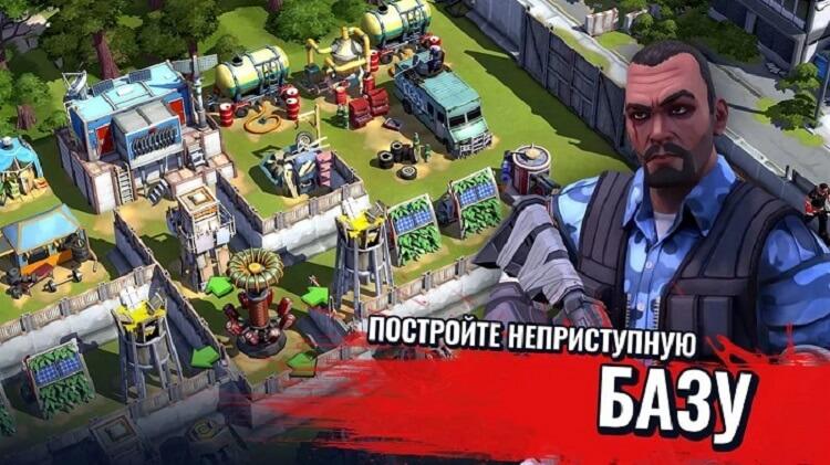 Зомби в Городе 01
