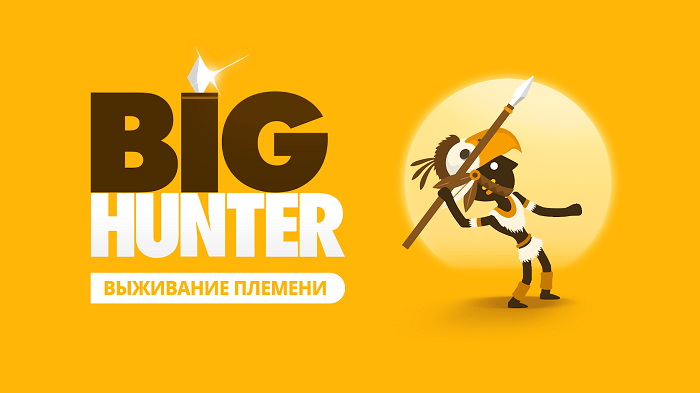 Big Hunter 01