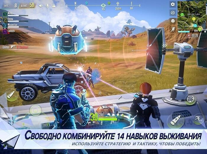 Cyber Hunter 02