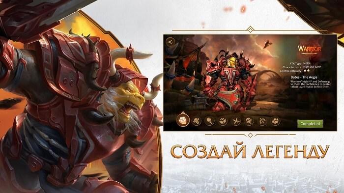 Era of Legends 01