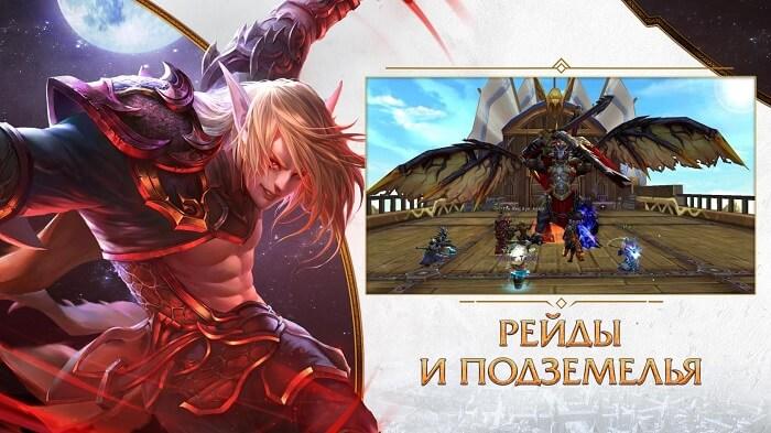 Era of Legends 03