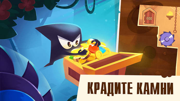 King of Thieves 01