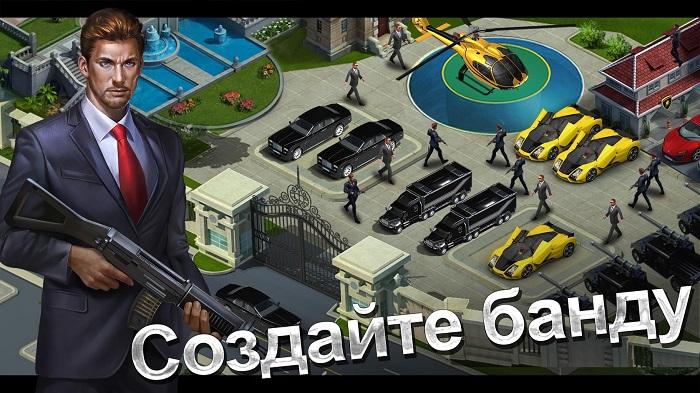 Mafia City 02