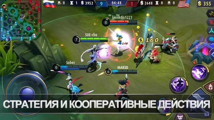 Mobile Legends Bang Bang 03