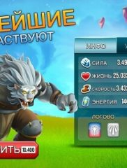 Monster-Legends-01