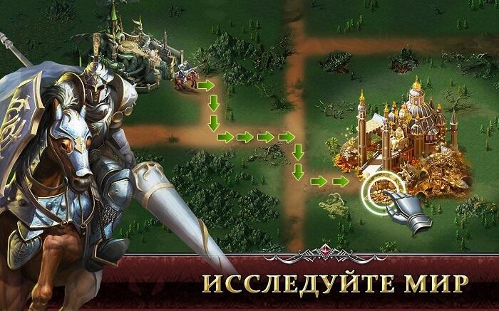 War and Magic 02