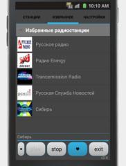 Просто Радио Онлайн 05
