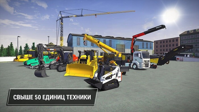 Construction Simulator 01