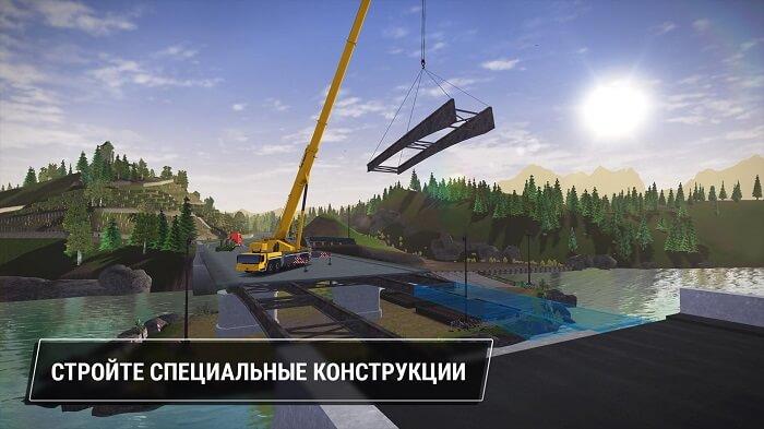 Construction Simulator 03