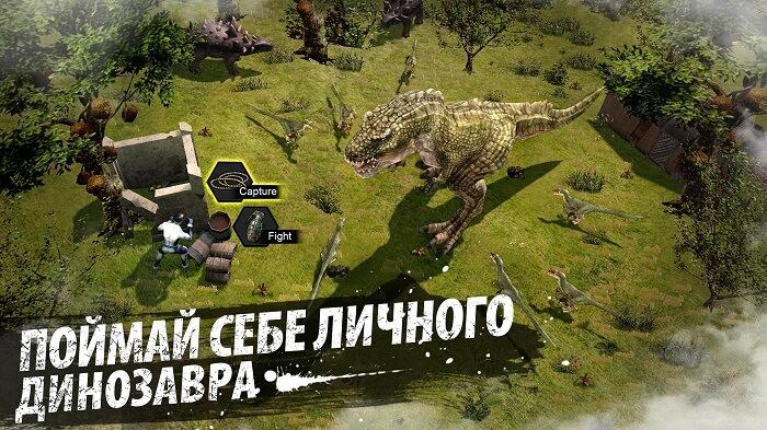 Fallen World Jurassic Survivor 01