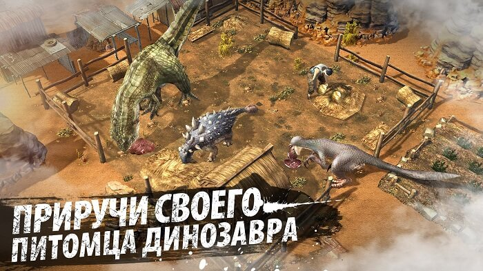 Fallen World Jurassic Survivor 02