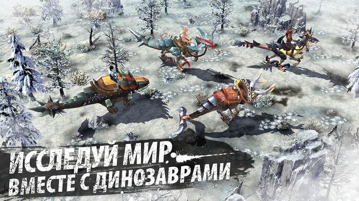 Fallen World Jurassic Survivor 03