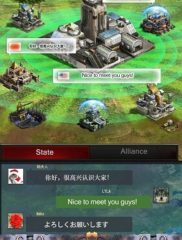 Last Empire — War Z 05