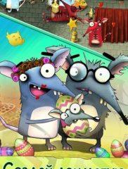 The Rats 03